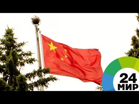 В Армении одобрили законопроект о безвизовом режиме с Китаем - МИР 24