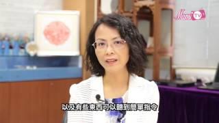 MamiTv專訪-【九龍真光中學-李伊瑩校長】第三集(共四集