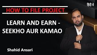 Seekho aur kamao Learn and Earn Minority project
