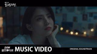 [MV] RIO - The Rose Song (장미 유행가) [알고있지만,(Nevertheless,) OST]