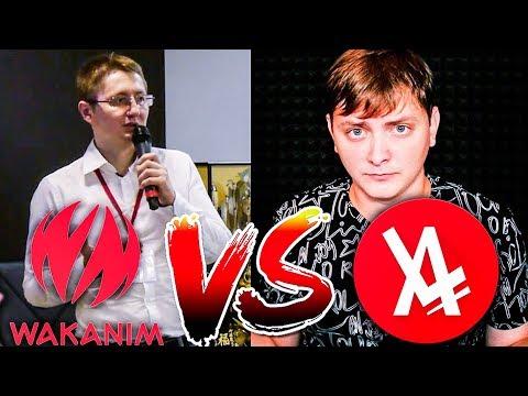 Дебаты - ЛЮПИН (Anilibria) VS КОЛЬЧУГИН (Wakanim,  Истари Комикс)