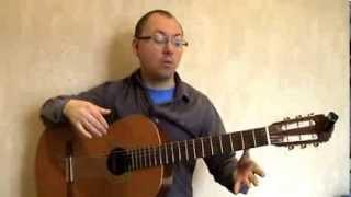 Романс Гомеса - разбор на гитаре. Часть 1 из 2