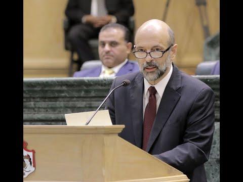 مجلس النواب الأردني يمنح الثقة لحكومة الرزاز بأغلبية 79 صوتا  - نشر قبل 10 ساعة