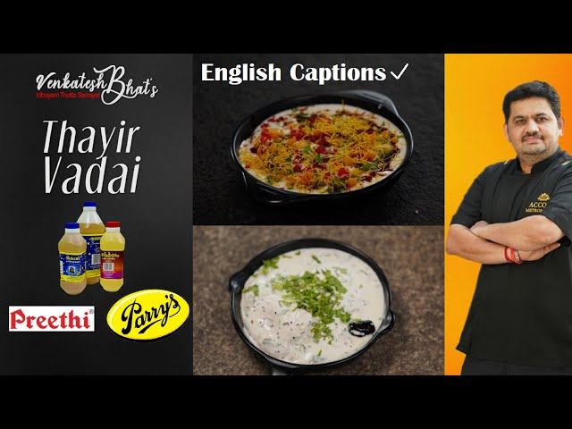 Venkatesh Bhat makes Thayir Vadai   Recipe in Tamil   Curd Vada   Dahi Vada