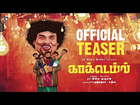 Cocktail Tamil Movie Teaser - Yogi Babu, Reshmi Gopinath
