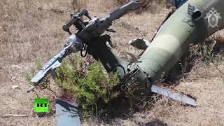 Видео с мест крушения самолёта Су-24М и спасательного вертолёта в Сирии
