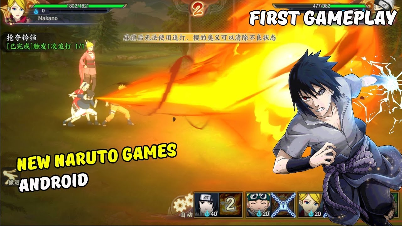 Naruto Online Mobile New Naruto Games Android (CBT) By Tencent Games  Android Gameplay