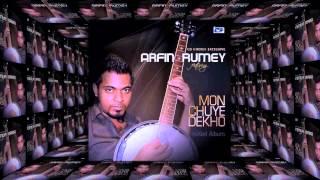 "Bangla new song ""Jano Bondhu"" by Afrin Rumey 2013  bangla new song 2013 JANO BONDHU"