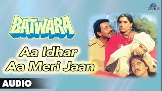 Batwara : Aa Idhar Aa Meri Jaan Full Audio Song | Dharmendra, Vinod Khanna, Dimple Kapadia |