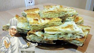 Сырный пирог из пшеничного ролла или лаваша