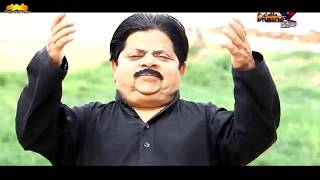 Pothwari Drama | Actor | Shahzada ghaffar | new funny clip Part 5