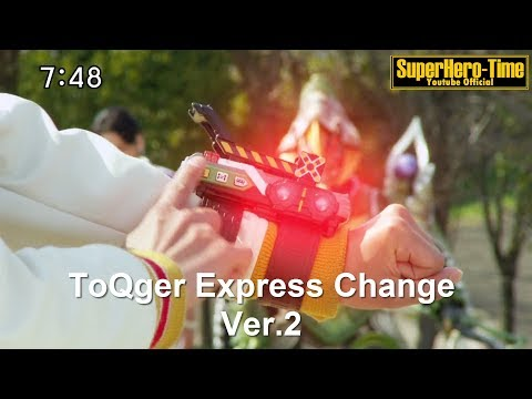Toqger express Change Transfer [Every Unique Henshin] Version 2