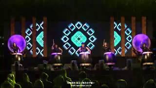 대북공연* 화고*2019제2회 연제고분판타지축제 개막식…