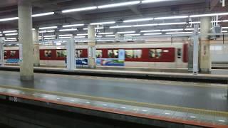 近鉄南大阪線 準急河内長野行き 6620系MT22編成台鉄ラッピング車 発車シーン