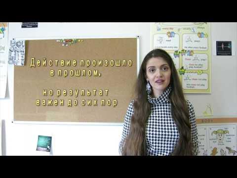 Секреты английского языка