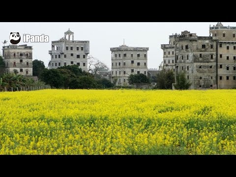 Kaiping Diaolou and Villages, Guangdong Province