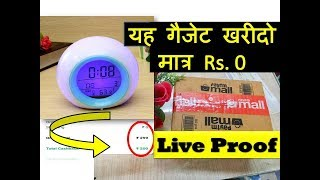 Buy Anything Under 199 is Free|Get Free Products on paytm With Live Proof
