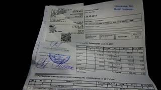 Сколько стоит полная замена масла в УАЗ Патриот. Масло в двигателе, мостах, коробке у официалов