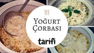 Yoğurt Çorbası Tarifi | Yoğurt Çorbası Nasıl Yapılır | Yayla Çorbası Tarifi | суп из йогурта