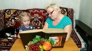внучка  и бабушка