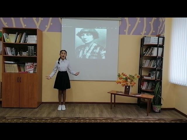 Изображение предпросмотра прочтения – АлисаТюфаева читает произведение «Тверская» М.И.Цветаевой