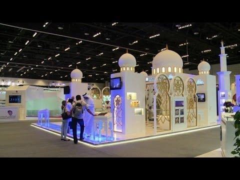 Abu dhabi international book fair 2014 opens youtube for International decor company abu dhabi