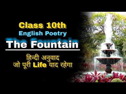 The Fountain Class 10 by James Russell Lowell