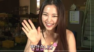 Section TV, Lee Ha-nui #16, 이하늬 20140720