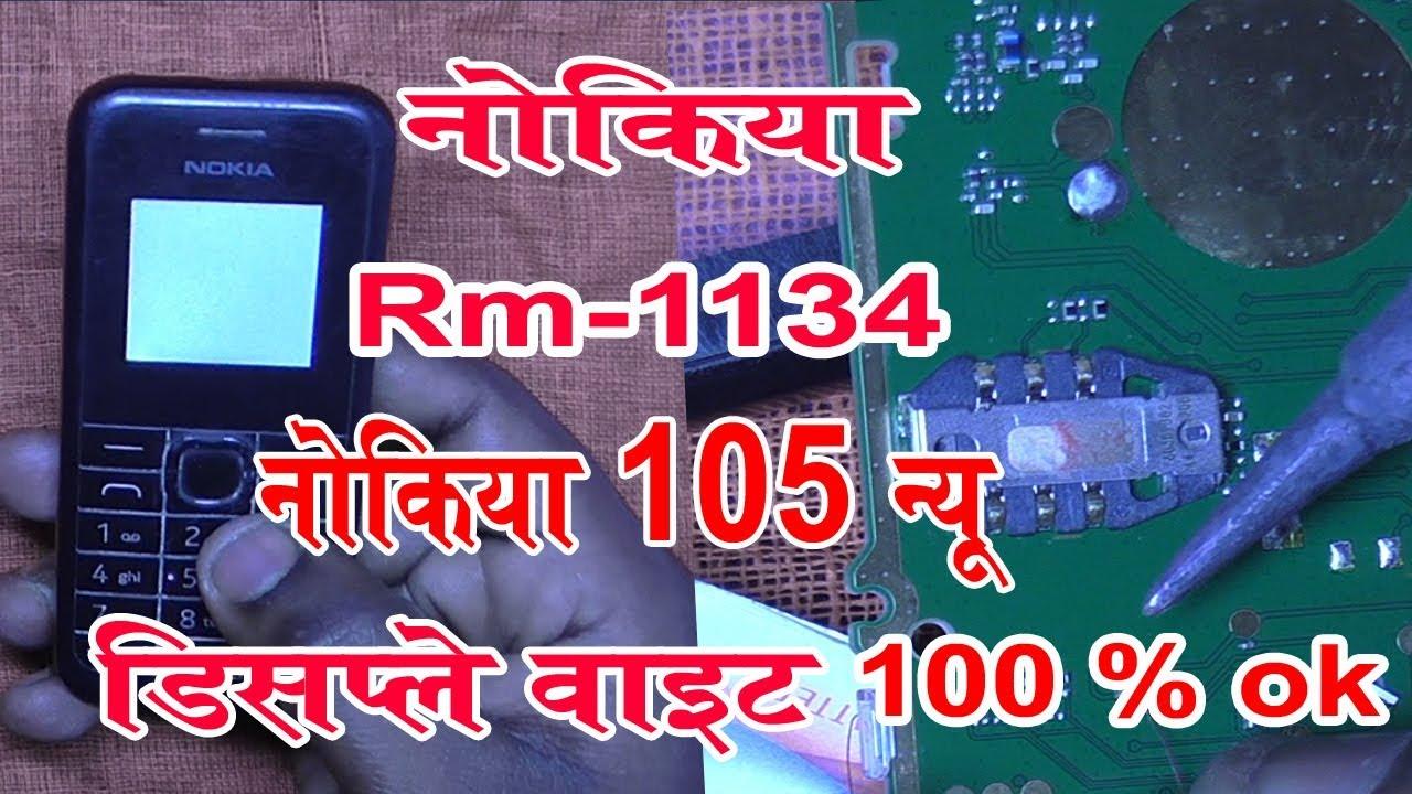 nokia 105 rm-1133 driver