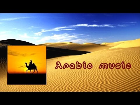 Arabic music (modern style)