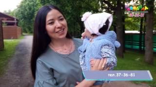 Отзыв о работе Маши и Медведя для Даши 1 год от Заводила
