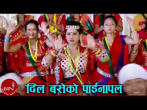 Dil Baseko Painapal Teej Song 2072,2015 by Shirish Devkota & Devi Gharti Ft. Smriti Timilsina HD