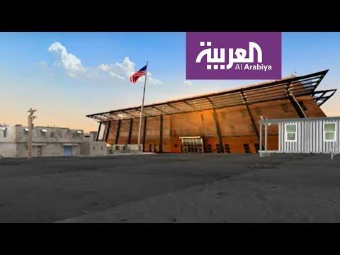 السفارة الأميركية في بغداد.. جولة بتقنية الواقع المعز  - نشر قبل 4 ساعة