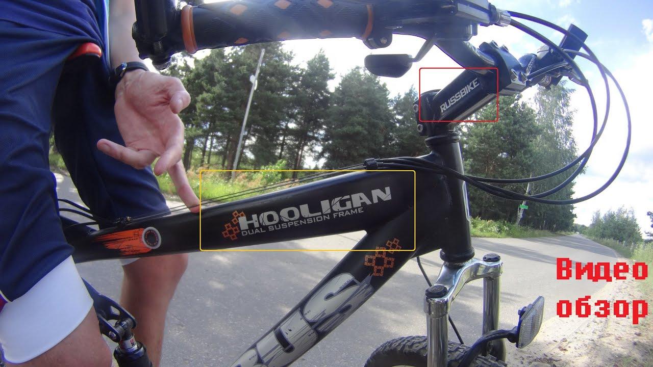 Хотите купить велосипед двухподвес?. В нашем интернет магазине для вас: ✓ 15% скидка на аксессуары, гарантия лучшей цены, грамотные консультации!