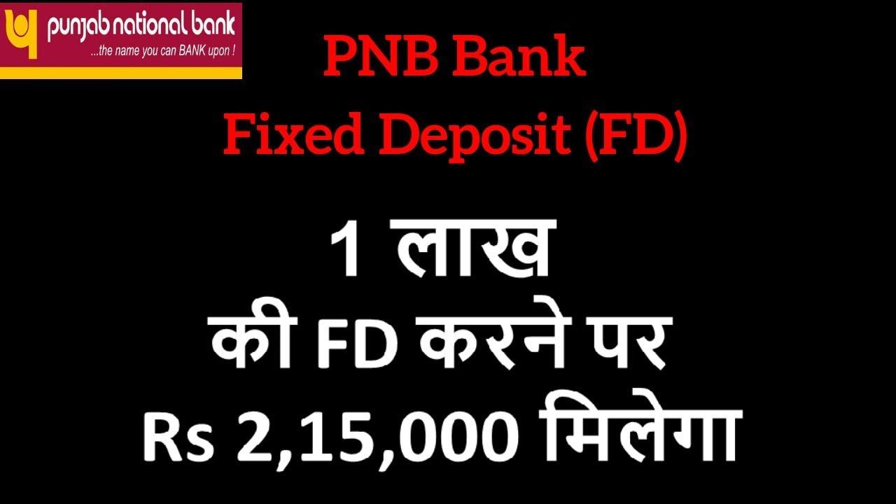 Punjab national bank forex rates