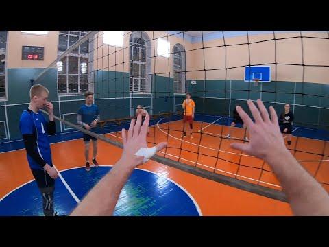 ЛЮБИТЕЛЬСКИЙ ВОЛЕЙБОЛ ОТ ПЕРВОГО ЛИЦА. Volleyball Game First Person | 2 Episode