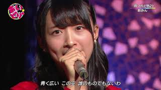 SUPER☆GiRLS GEM 2015.11.11 #06.
