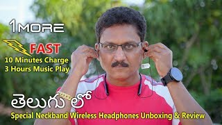 Special Neckband Wireless Headphones Unboxing & Review in Telugu