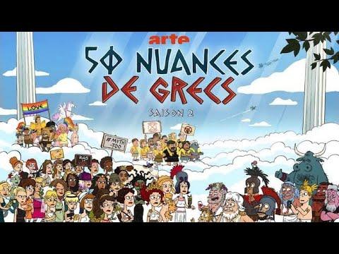 Vidéo Teaser 50 nuances de Grecs Saison 2 / ARTE