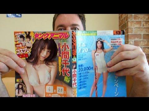 Manga & Internet Cafe in Japan!