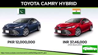 Car Prices Comparison Between Pakistan and India