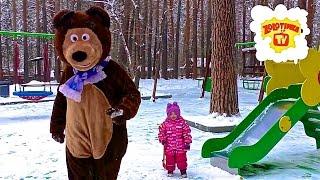 #Маша и медведь Злата смотреть смешное видео для детей Медведь веселится приколы
