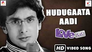 Love Guru Movie Hudugaata Aadi | Songs HD|Tarun, Dilip Raj, Radhika Pandith