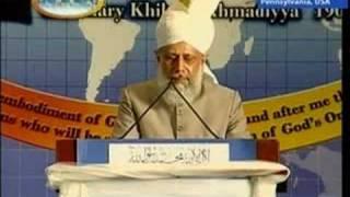 Khilafat Centenary Jalsa USA - Address to Ladies - 4/7