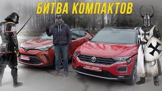 2020 Volkswagen T-Roc VS Toyota C-HR