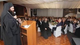 Беседа Његовог Преосвештенства Епископа аустралијско новозеландског Г  Силуана на дан устоличења