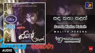 Sanda Katha Kalath | Malith Perera | Official Music Audio | MEntertainments Thumbnail