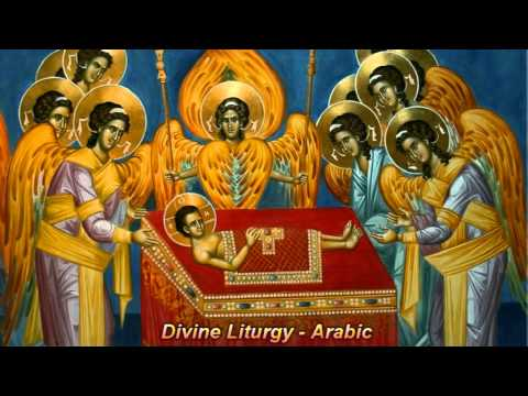 The Arabic Divine Liturgy of St. John Chrysostomos