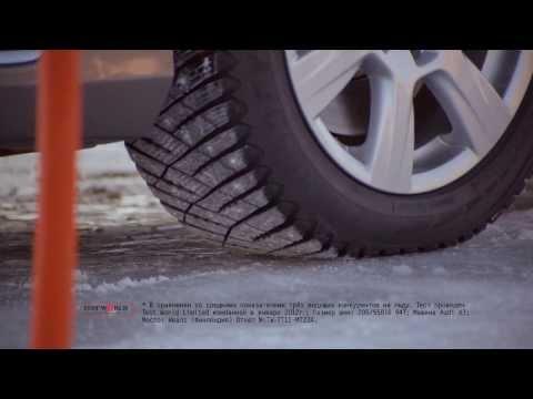 Обзор шины Goodyear UltraGrip Ice Arctic
