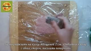 Кулинарные рецепты! Свиная отбивная с ананасами!   YouTube 360p